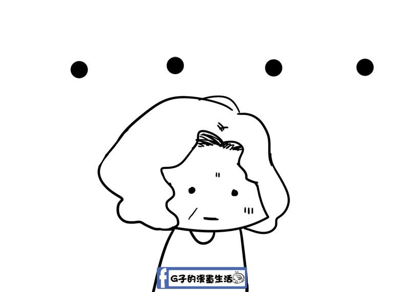 G子的漫畫生活-老實的G媽3