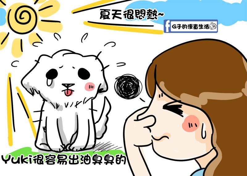 萌狗mongo 木酢寵物犬專用沐浴精 狗狗洗髮精.台灣製