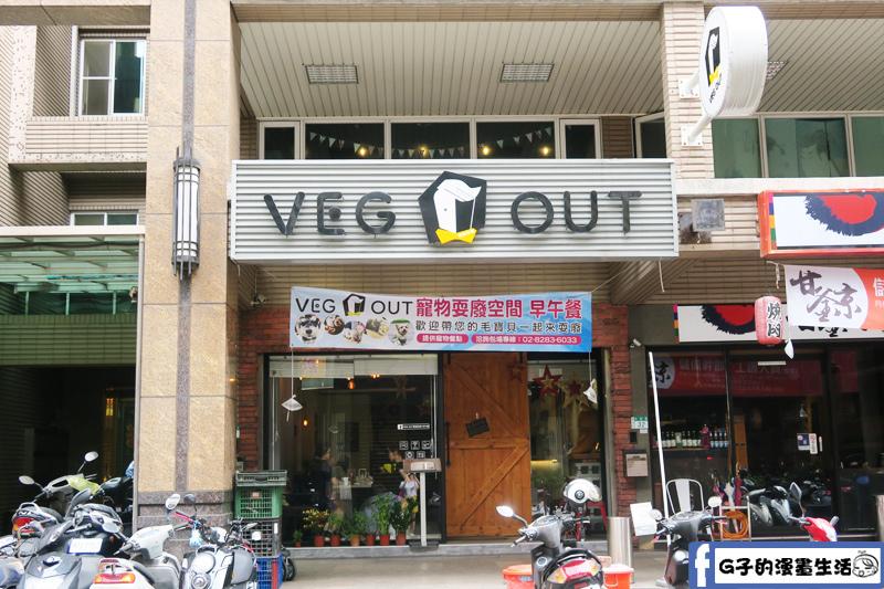 VEG OUT 寵物耍廢空間 早午餐,蘆洲寵物餐廳