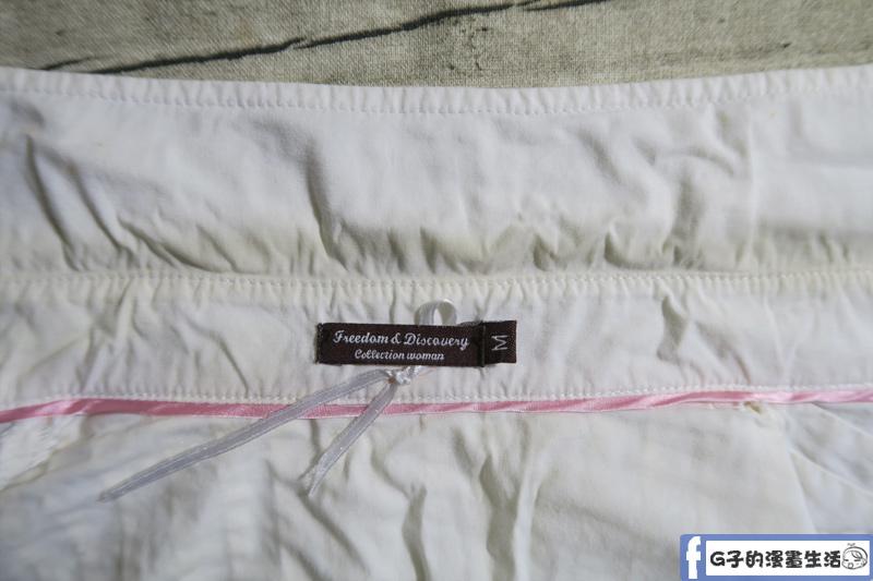 白襯衫領口流汗容易發黃 很難洗