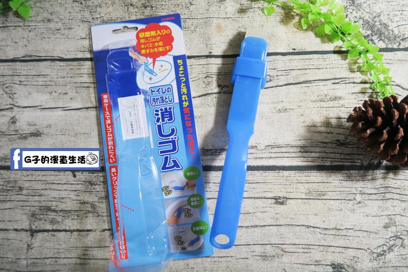 AIMEDIA艾美迪雅廁所去污橡皮擦 日本製