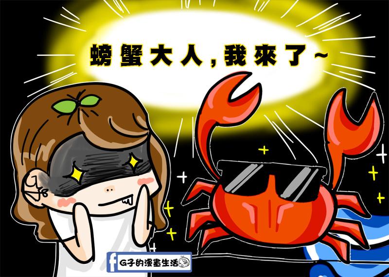 天鍋宴 天母店 台北火鍋 海陸雙人鍋