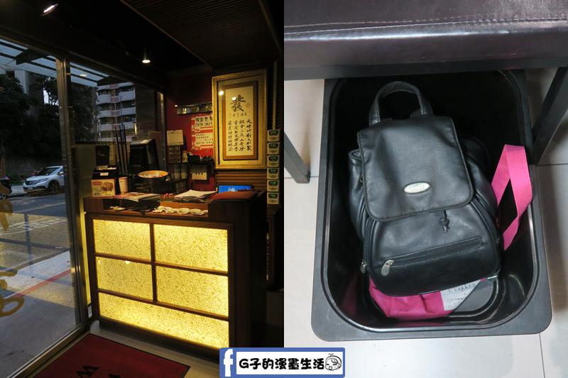天鍋宴 天母店 台北火鍋 包包有置物籃可放