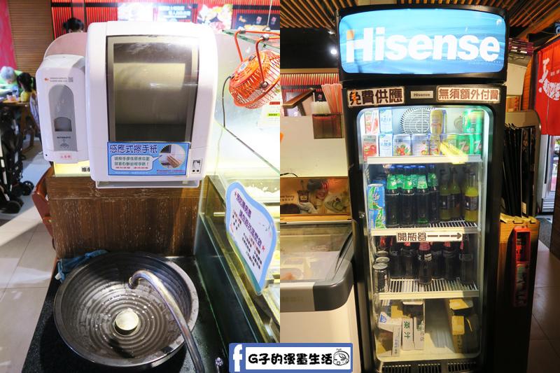 天鍋宴 天母店 台北火鍋 古早味玻璃瓶汽水.洗手台