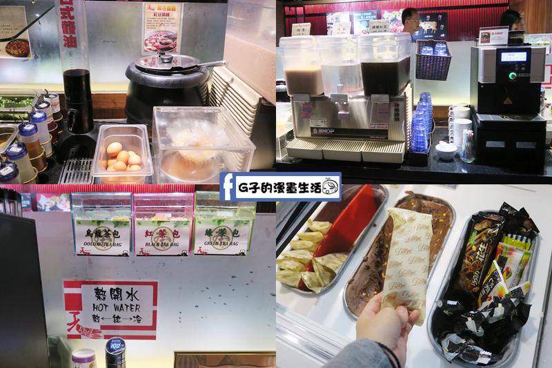 天鍋宴 天母店 台北火鍋 飲料自助吧冷熱都有