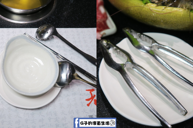 天鍋宴 天母店 台北火鍋 陶瓷碗盤+不銹鋼餐具