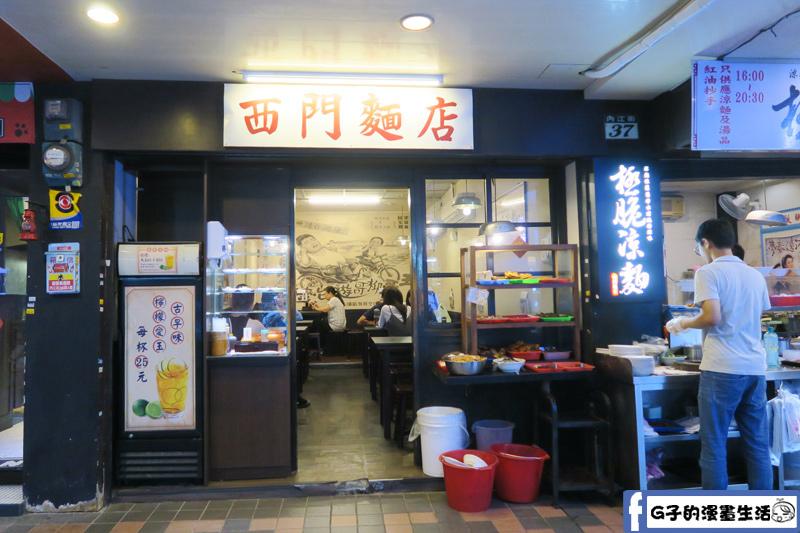 西門麵店 環境有冷氣