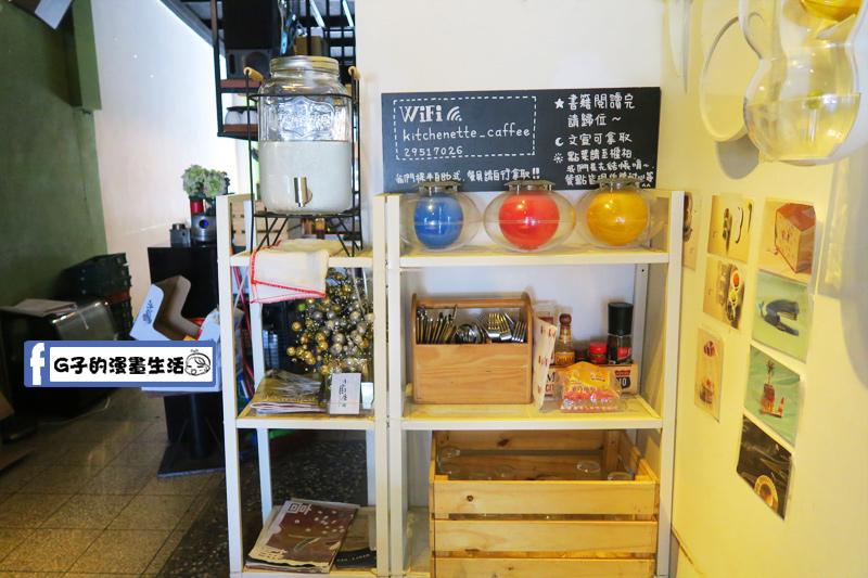 小廚房 kitchenette CAFE 自助茶水餐具