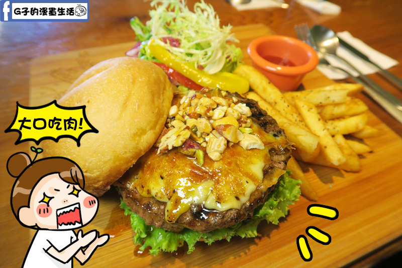堅果焦糖牛肉漢堡 小廚房 kitchenette CAFE