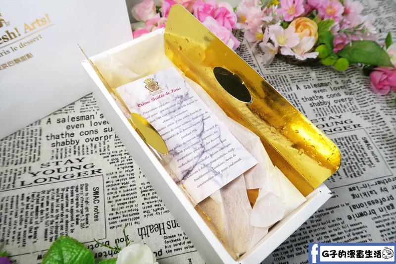東京巴黎甜點 巴黎燒燉布蕾 伴手禮 彌月禮盒