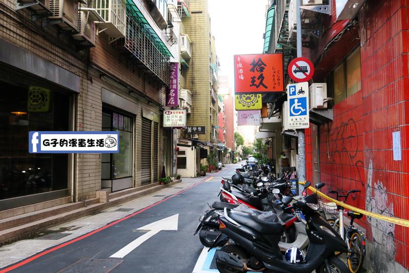 拾玖串燒居酒屋 信義區 國父紀念館站
