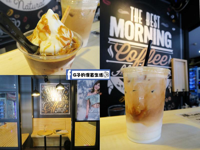 東區咖啡小店-藏咖啡.茶拿鐵.熱壓吐司.霜淇淋.藏cafe