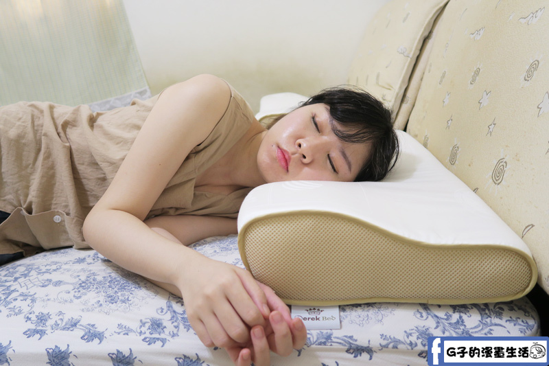 DerekBed德瑞克名床-親水涼感記憶枕 正躺側躺都OK
