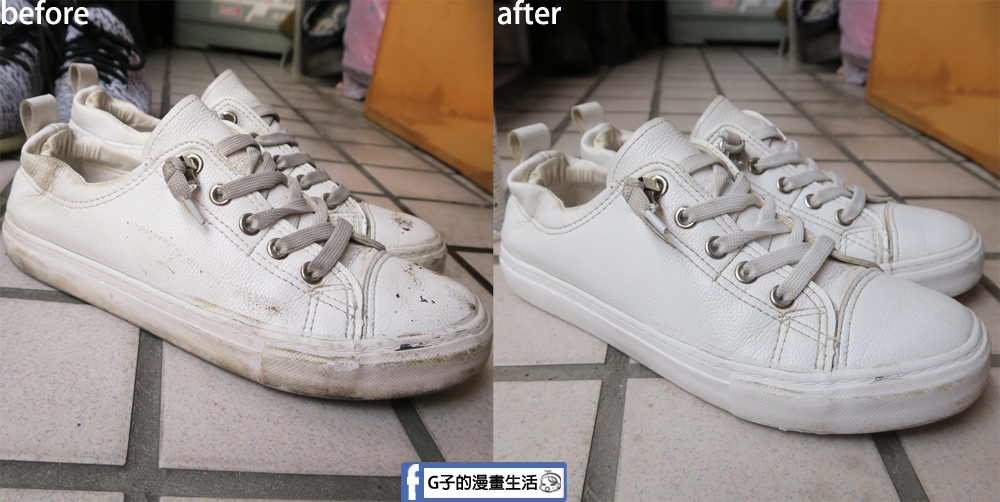 防御工事 T-FENCE洗鞋特工_清潔保養雙效慕斯