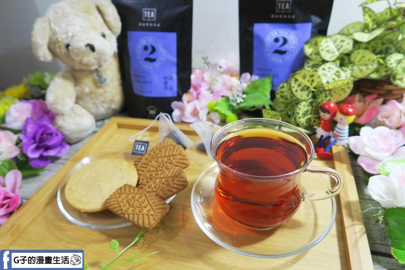 My Tea Inc法式伯爵茶 美好下午茶
