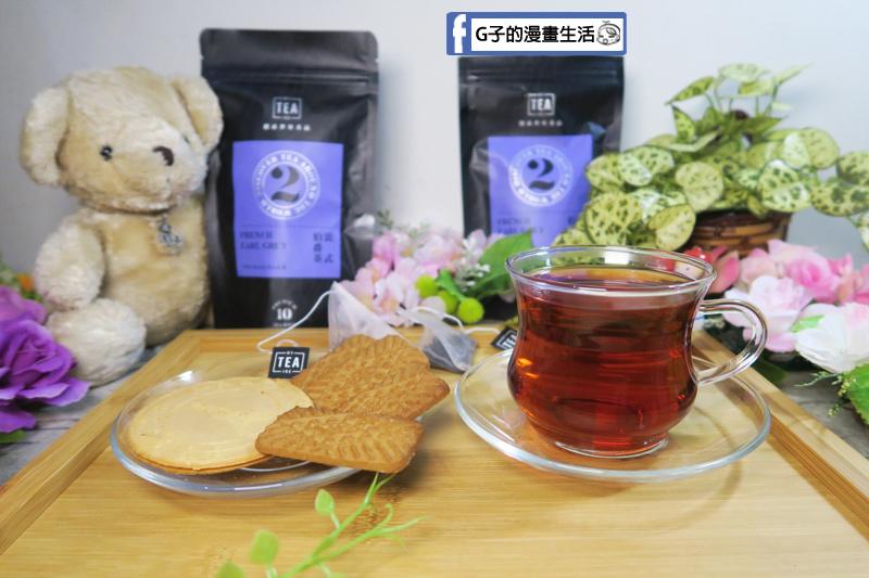 My Tea Inc法式伯爵茶 錫蘭紅茶配上法式甜點