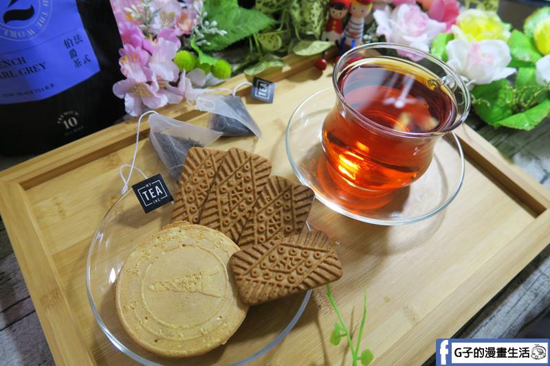 上班偷個閒 喝下午茶 My Tea Inc法式伯爵茶