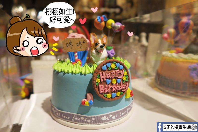 Dog Boss寵物友善餐廳.客製化蛋糕 不是翻糖蛋糕喔!慶生超棒