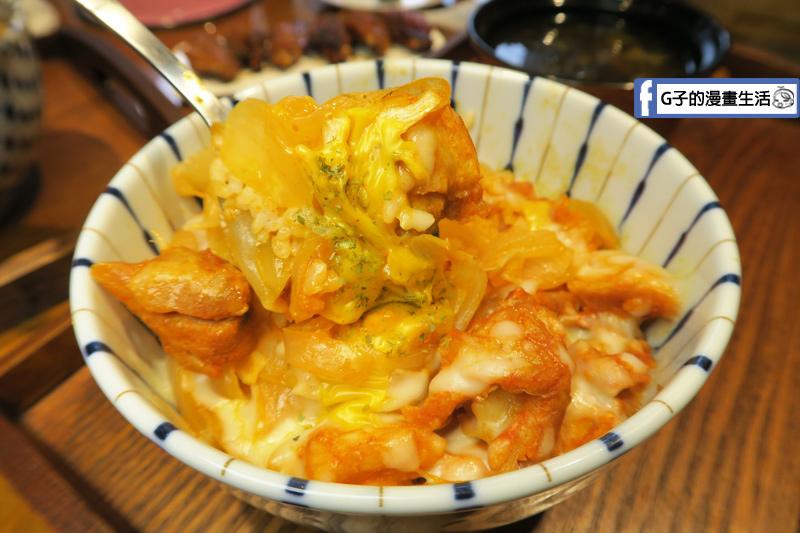 Dog Boss寵物友善餐廳 韓式起士辣炒春雞丼飯