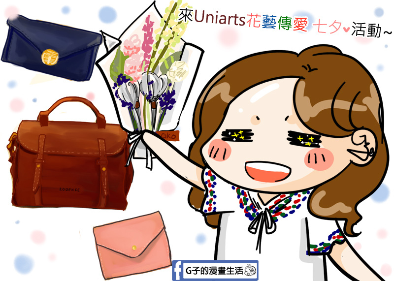 uniarts花藝傳愛 ZODENCE品牌首座乾燥花束課程