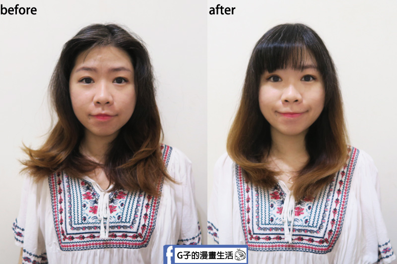 Anqueen溫控魔髮造型梳,使用前後比較