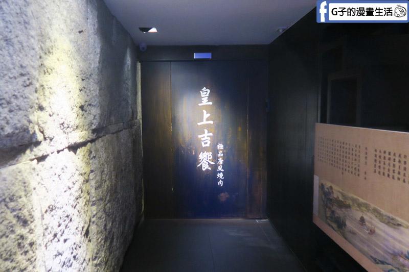 皇上吉饗極品唐風燒肉 東區燒烤吃到飽 忠孝敦化站 2018火烤兩吃.火鍋+燒肉