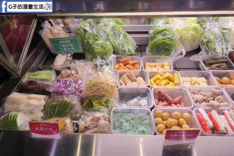 潮味決-麻辣燙‧燒滷味 蔬菜很多