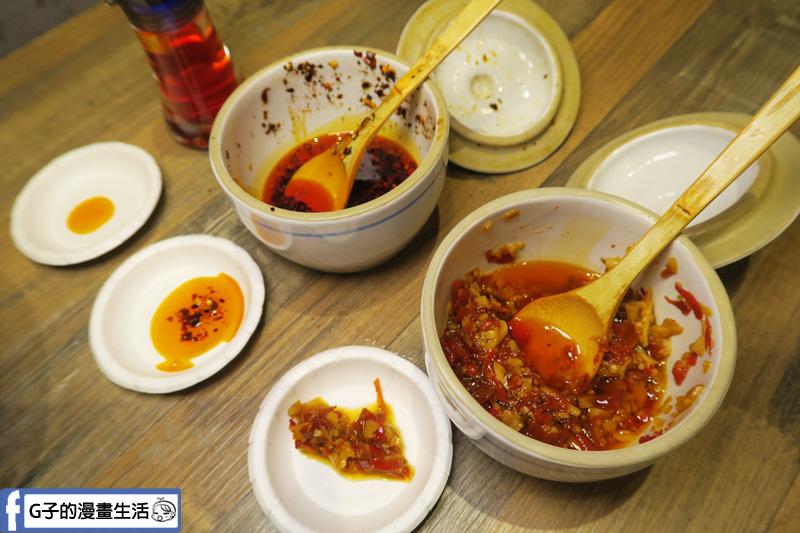 潮味決-麻辣燙‧燒滷味 辣椒醬