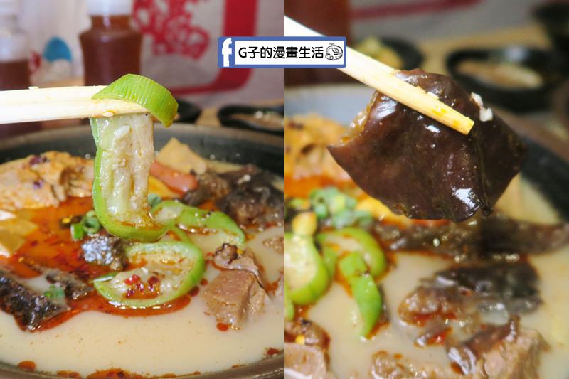 潮味決-麻辣燙‧燒滷味 麻辣豚骨湯 絲瓜 木耳