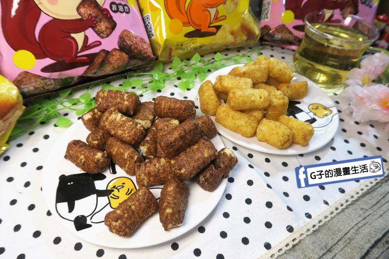 九福玲瓏果(大乖乖)-鹹酥口味.巧克力口味 零嘴 台灣零食