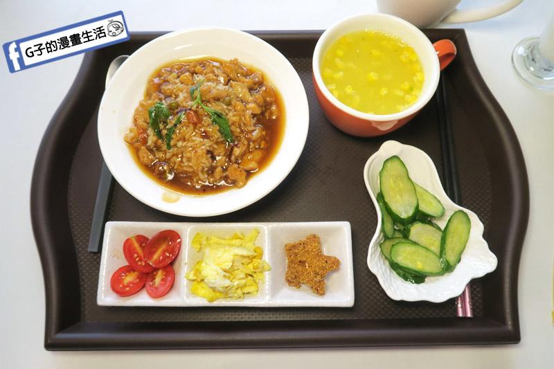 中永和/早午餐餐廳-小狐狸中西式料理.三杯雞飯+4樣配菜 百元有找