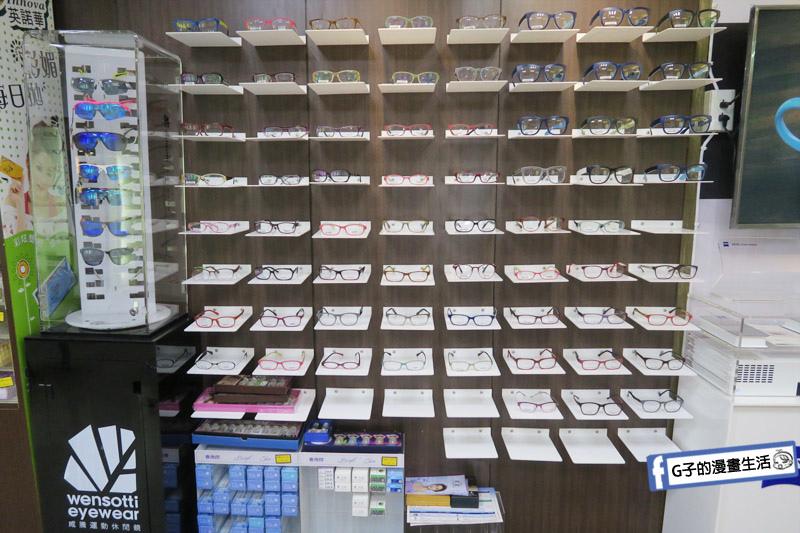 蘆洲精采眼鏡-鏡架鏡框多,太陽眼鏡款也不錯