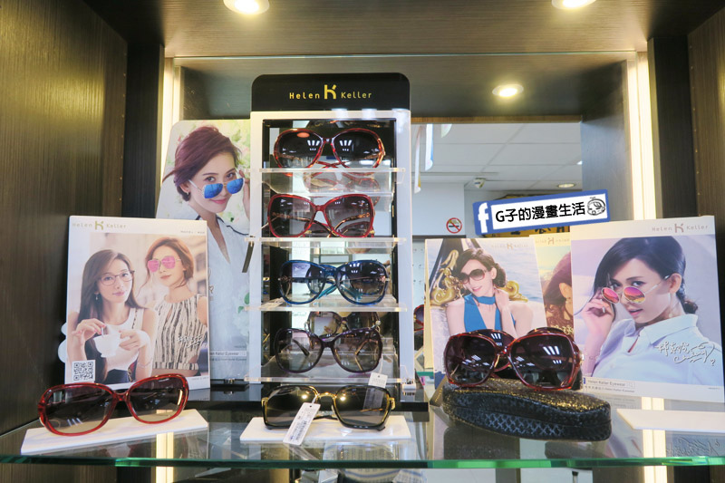 蘆洲精采眼鏡-鏡架鏡框多,林志玲太陽眼鏡款也不錯