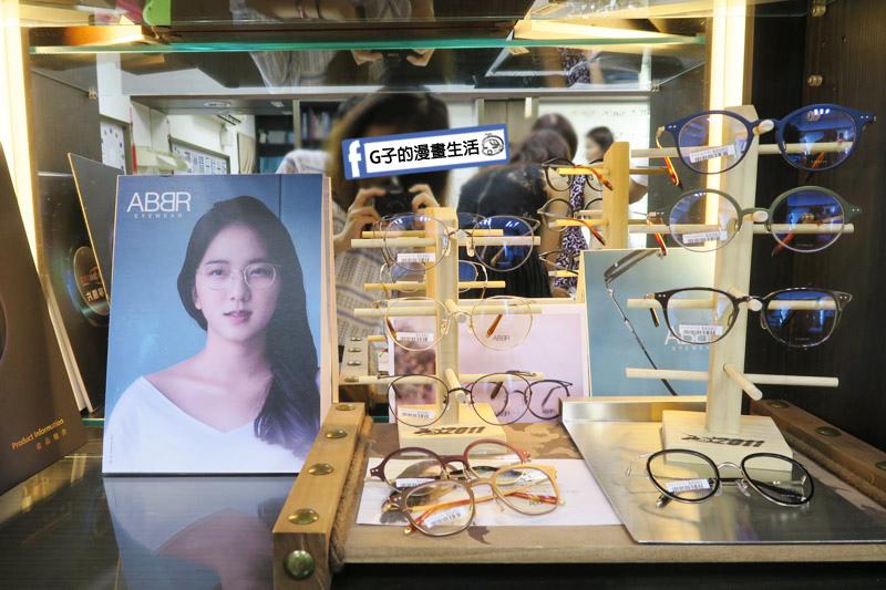 蘆洲精采眼鏡-ABBR眼鏡.北歐瑞典設計鏡框