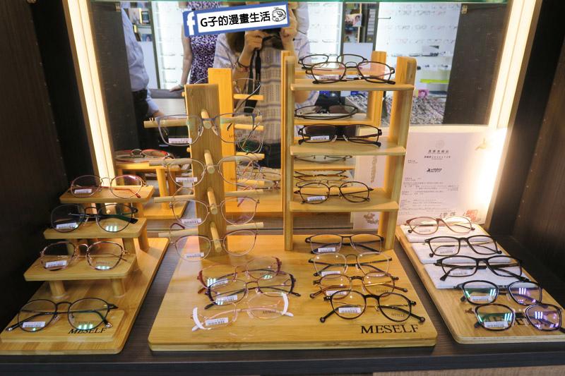 蘆洲精采眼鏡-MESELF眼鏡