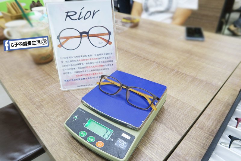 蘆洲精采眼鏡-Rior韓國超輕量鏡框超級輕 無負擔