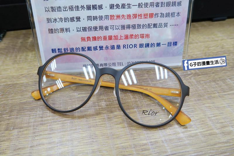 蘆洲精采眼鏡-Rior韓國超輕量鏡框 選了大圓框 希望臉看起來變小