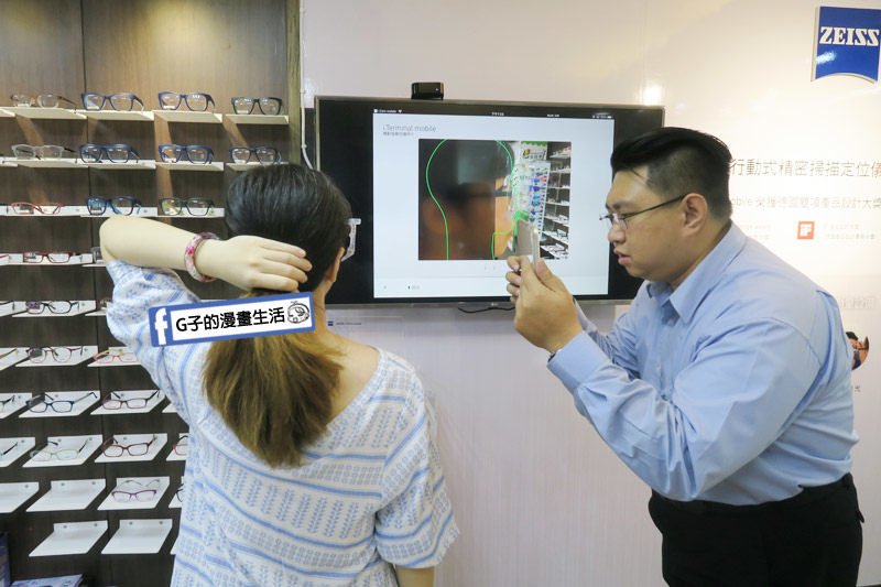 蘆洲精采眼鏡 蔡司瞳孔定位儀客製化配鏡