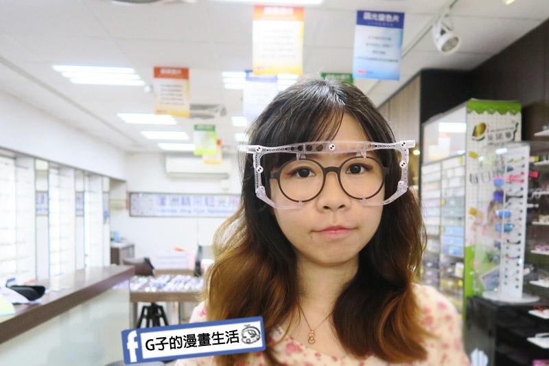 蘆洲精采眼鏡 zeiss蔡司瞳孔定位儀客製化配鏡
