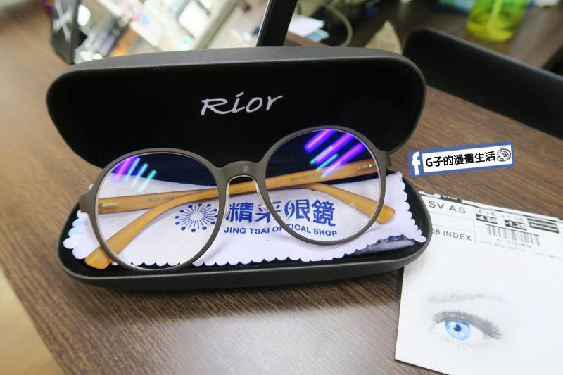 蘆洲精采眼鏡 蘆洲精采眼鏡-Rior大圓框眼鏡.韓國製造 配有抗藍光的鏡片