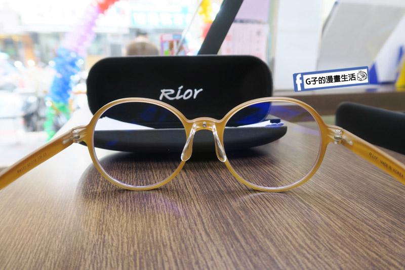 蘆洲精采眼鏡 蘆洲精采眼鏡-Rior大圓框眼鏡.韓國製造 鼻托設計