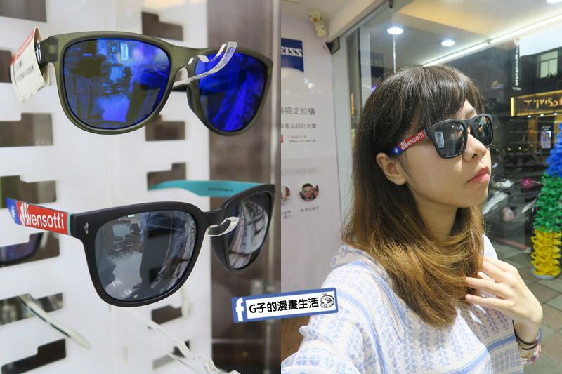 蘆洲精采眼鏡-Wensotti威騰運動眼鏡 價格平價 幾乎都外銷