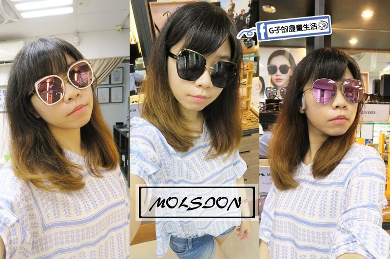 蘆洲精采眼鏡-MOLSION陌森Angelababy代言太陽眼鏡