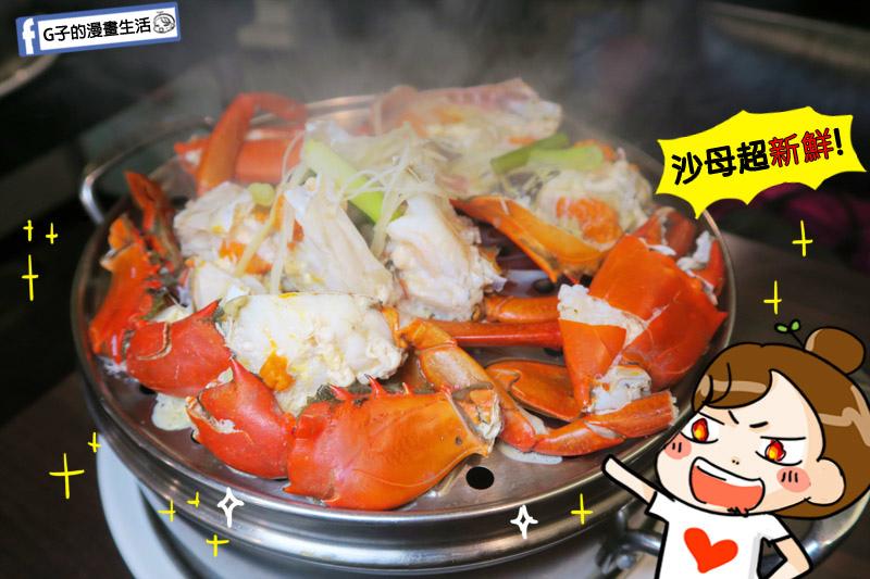 蒸霸王東湖店.海鮮塔餐廳-東湖心時代 沙母螃蟹超肥美滿滿蟹黃
