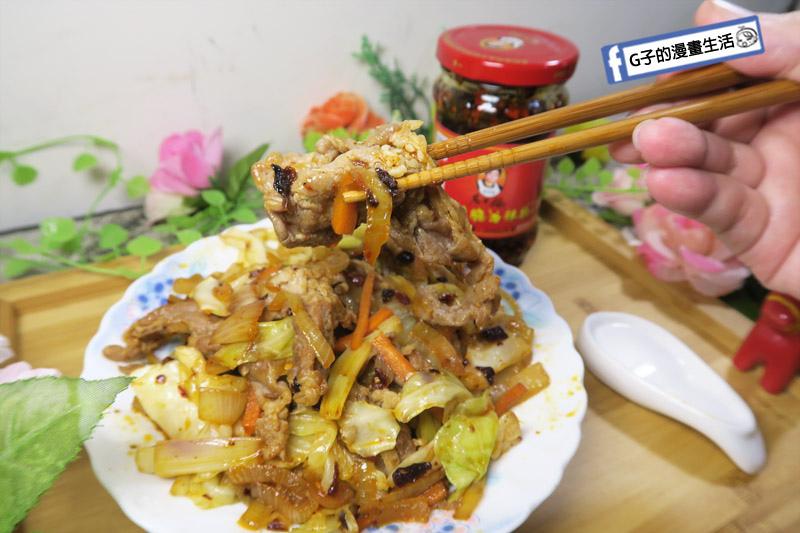 老干媽辣椒醬.風味雞油辣椒.拌麵.外食族.省錢料理