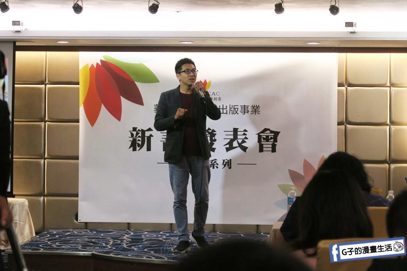 世界上最有力量的是夢想 新書發表會 三口幸福 吳凱城