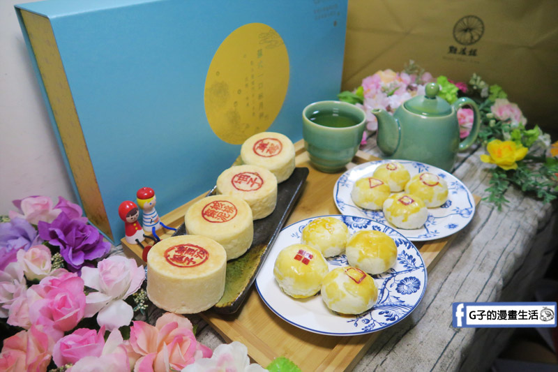 點水樓 中秋月餅禮盒 典藏雙寶綜合禮盒系列 蘇式月餅 一口酥月餅