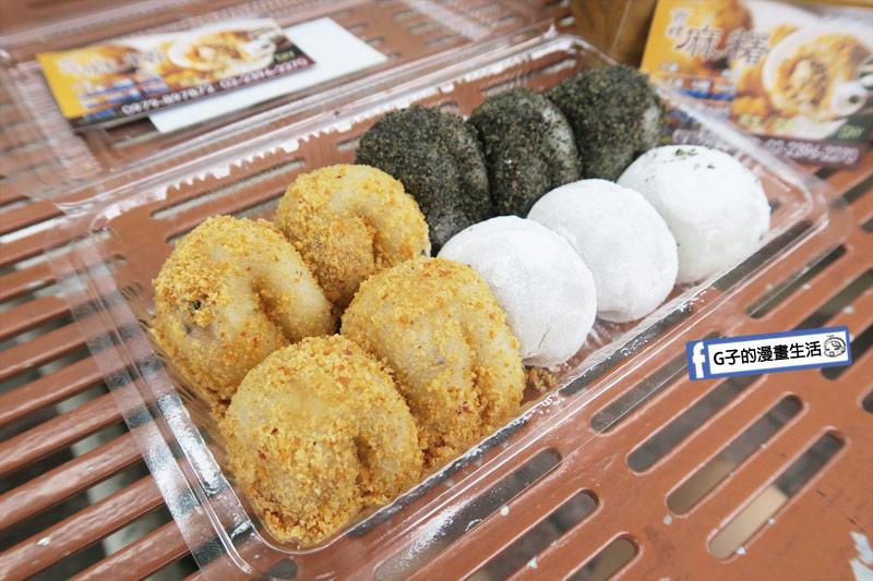 西螺祖傳麻糬大王 創始店 包餡麻糬