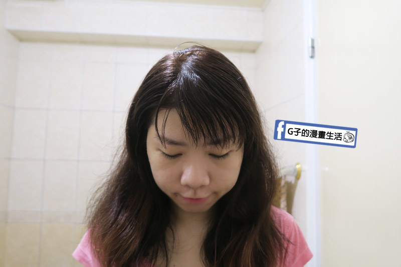 G子洗頭前頭髮油又塌