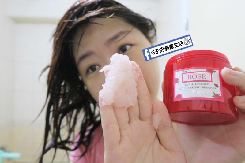 Tehillah 玫瑰海鹽洗髮膏 固態洗髮膏用量省